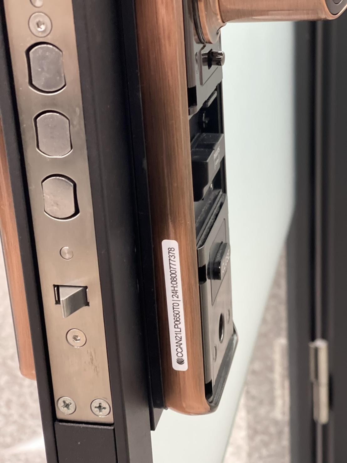 飛利浦電子鎖原廠防偽標誌